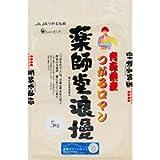 青森県産 白米 つがるロマン(農薬節減米) 平成27年産 新米