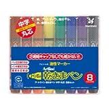 シヤチハタ 乾きまペン 油性マーカー 中字・丸芯 8色セット 177NK-8