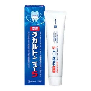 薬用ラカルト・ニュー5 110g (医薬部外品)