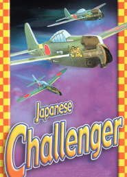 Sky Blue Flight Japanese Challenger Model Kit
