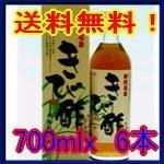 かけろま きび酢 700ml 【6本セット】