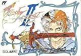 echange, troc Final Fantasy 2 (Import Jap)