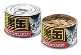 カメヤマ 黒缶キャンドル