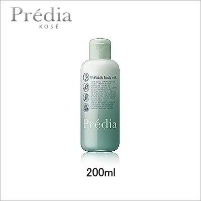 プレディア タラソミルク 200ml