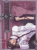 echange, troc Knight Hunters Eternity 2: Troubled Souls [Import USA Zone 1]