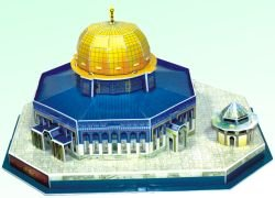 3d Dome of the Rock Jerusalem Islamic Muslim Mosque Puzzle Kit Temple Mount - 1