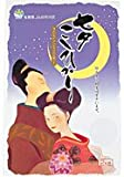 【平成28年産】高級ブランド米 佐賀県白石産 七夕コシヒカリ(玄米5kg)