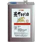 国内のぬかを使用した安心安全の【米サラダ油3kgx6缶】1ケース