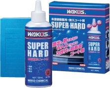 WAKOS スーパーハード SH-R 150ml(専用スポンジ入り化粧箱セット) 未塗装樹脂用耐久コート剤