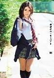 放課後わりきりバイト 05 [DVD]
