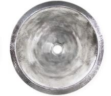 Large Round Polished Stainless Steel Hammered Bathroom Sink