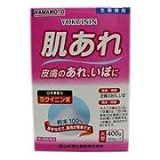 【第3類医薬品】日局 ヨクイニン末