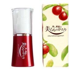 赤い果実の美らものがたり エッセンスEX 30ml