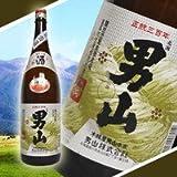 北海 男山 普通酒 1800ml 【北海道旭川 男山株式会社】 おとこやま 一升瓶