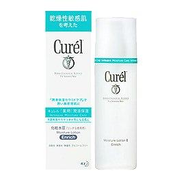 【花王】キュレル 薬用化粧水III (リッチ) 150ml ×5個セット