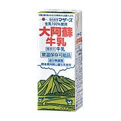 らくのうマザーズ 大阿蘇牛乳LL (200mlx24本) 賞味期限11月05日以降 九州 / 熊本県酪農業協同組合連合会