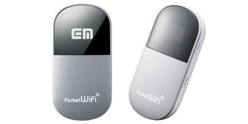 EMOBILE Pocket WiFi GP01 新品未使用白ロム