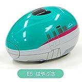 でんたま 新幹線 JR東日本編 E5系はやぶさ 単品