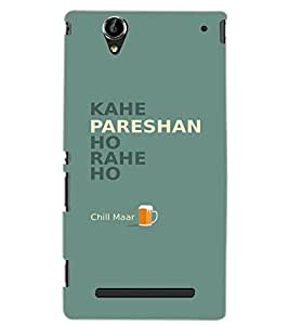 SONY XPERIA T2 KAHE PARESHAN Back Cover by PRINTSWAG
