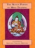 img - for Seven Points of Mind Training book / textbook / text book
