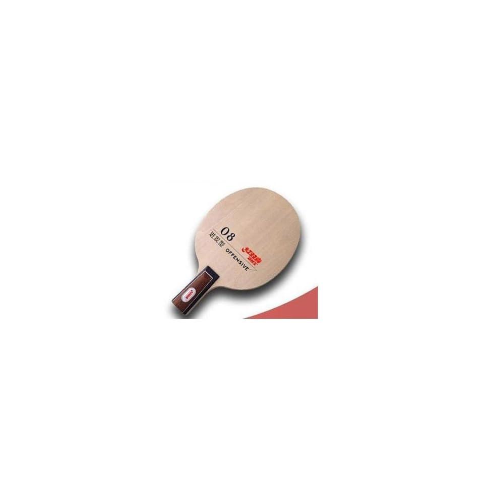 DHS N08S Table Tennis Blade   Short Handle (Penhold)