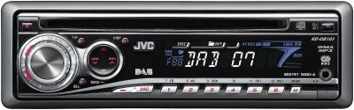 JVC KD-DB101 DAB Radio Reciever with CD/MP3 and Front AUX Input