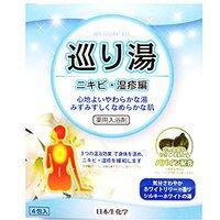 巡り湯 ニキビ・湿疹編 シルキーホワイトの湯 25g×4包:日本生化学