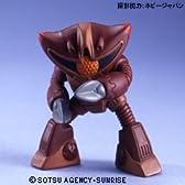 【シークレット】ガンダムコレクション8 アッグガイ アイアンネイル 《ブラインドボックス》