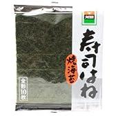 大森屋 寿司はね焼き海苔全形 10枚
