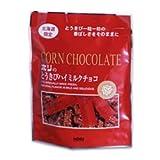 とうきびハイミルクチョコ (10本入)