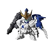 Bandai Mobile Suit Gundam Warrior NEXT 13 Gashapon Mini Buildable Figure ~2 - 0Z-00MS2B... by Bandai