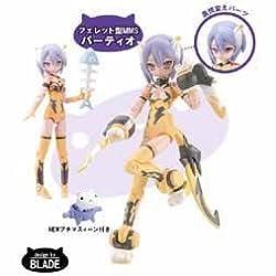 武装神姫 ライトアーマー フェレット型MMS パーティオ