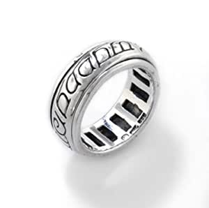 Sterling Silver Elvish Language Spinning Spin Band Ring of Power Size 4(Sizes 4,5,6,7,8,9,10,11,12)