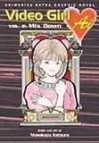 Video Girl Ai: Mix Down (Animerica Extra) (1435261410) by Katsura, Masakazu