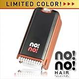 no!no!HAIR STA130 [�u���b�N&���b�h]