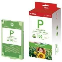 Colour Ink&Paper Set E-P100 (100 Sheets)