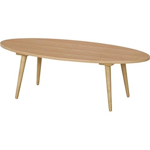 不二貿易 オーバルテーブル ルレーウ゛ェ 幅110cm ナチュラル 10613