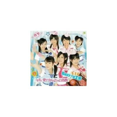 4th 愛のなんちゃら指数(初回生産限定盤)(DVD付) をAmazonでチェック!