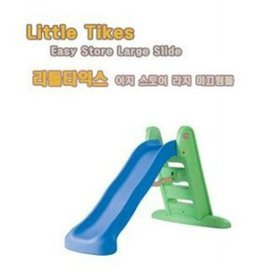 Little Tikes Large Slide front-310165