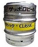 サッポロクラシック 樽生10L 北海道限定