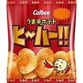 カルビー(株) うま辛ポテト ヒ~ハー!! 60g