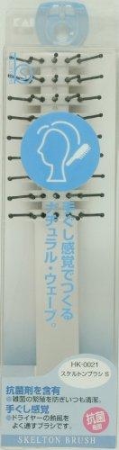 貝印 スケルトンブラシ S HKー0021