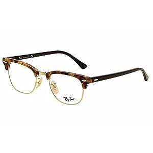 Eyeglasses Ray-Ban Vista RX 5154 5494 BROWN HAVANA