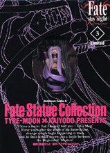 Fate/stay night (3) リミテッド 初回限定版西脇 だっと