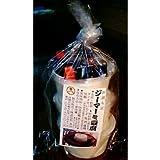 沖縄県名産 丸山の じーまーみー豆腐 (3個入り) (×1個セット)