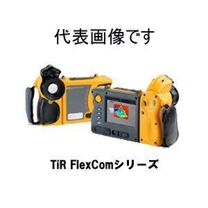 FLUKE (フルーク) IR-Fusion機能付赤外線サーモグラフィ FLK-TiR4/FT-20