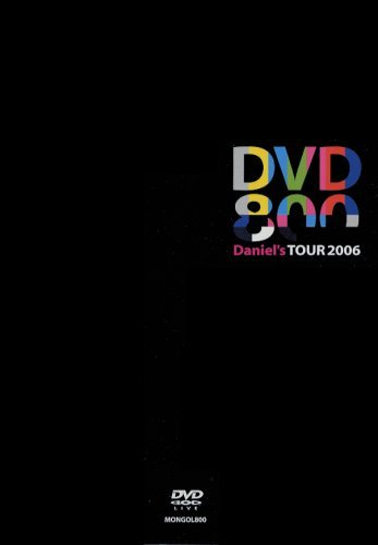 DVD800 Daniel's TOUR 2006