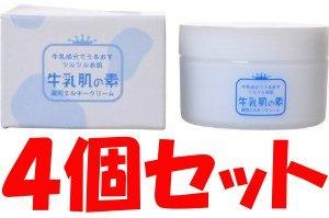 牛乳肌の素 薬用ミルキークリーム 90g