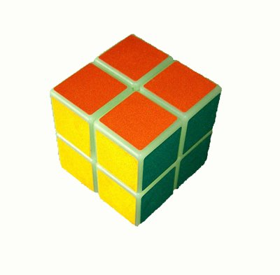 Cheap Fun YJ 2×2 Puzzle Cube Glow In The Dark (B0046NHK3C)