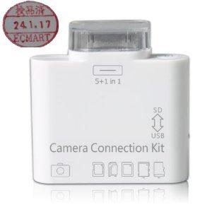 ★EC-MART★iPad/iPad2対応 5+1in1 カメラコネクションキット USBキーボードの外部接続も可能に♪ 最新iOS5.0.1も対応(EC-MART★安心確実スピーディ★当日/翌日★な出荷でお届け致します★)